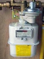 aardgas aansluiting